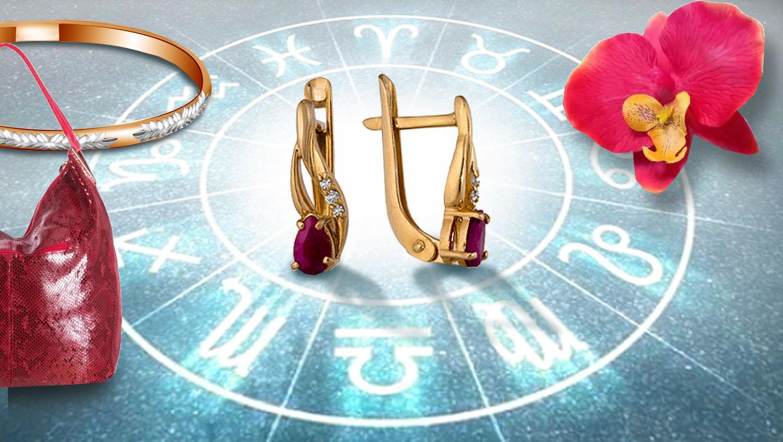 cерьги с красным камнем для каких знаков зодиака
