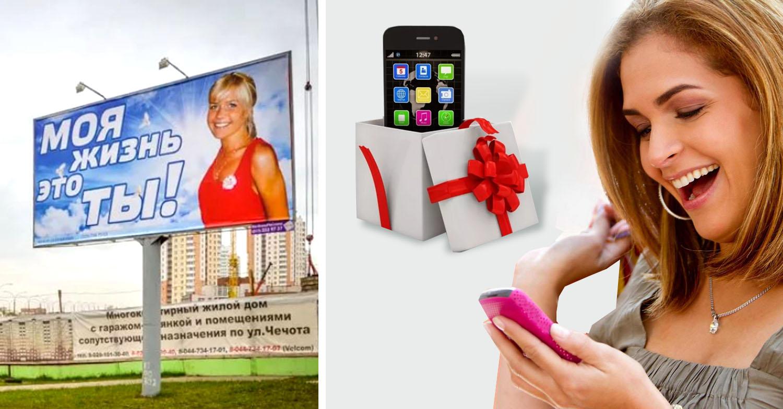 как удивить девушку подарком