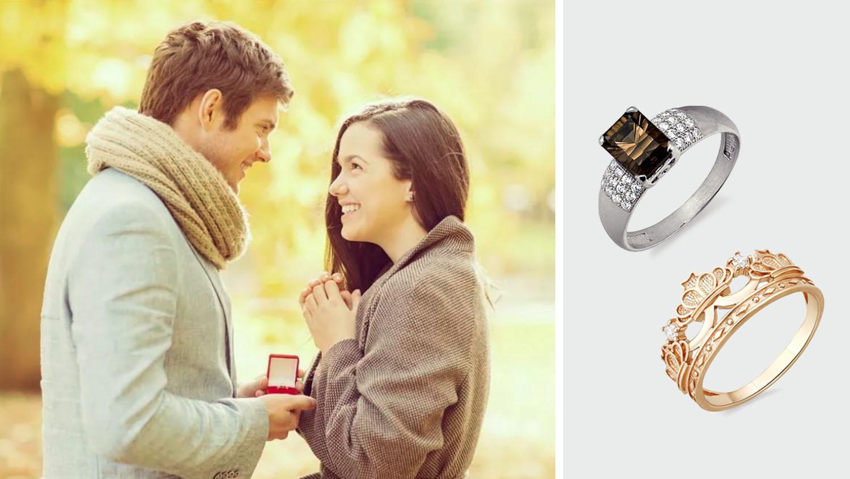 как удивить девушку подарив ей кольцо