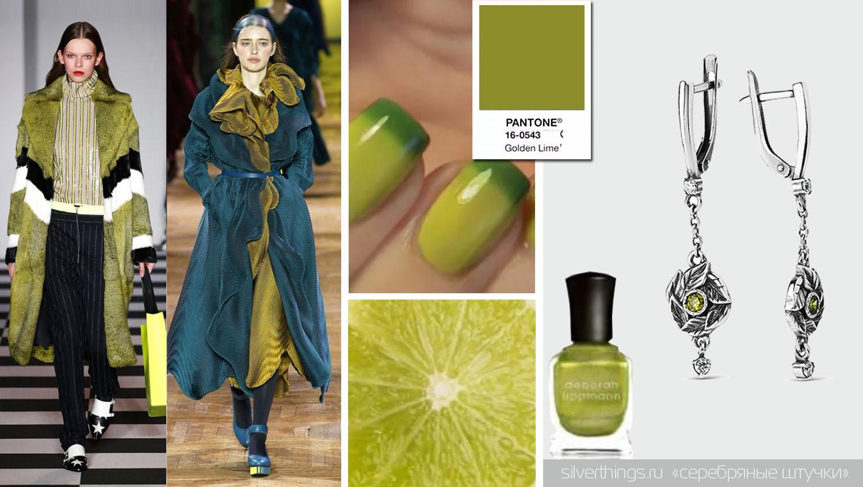 модный цвет 2018 Golden lime золотой лайм