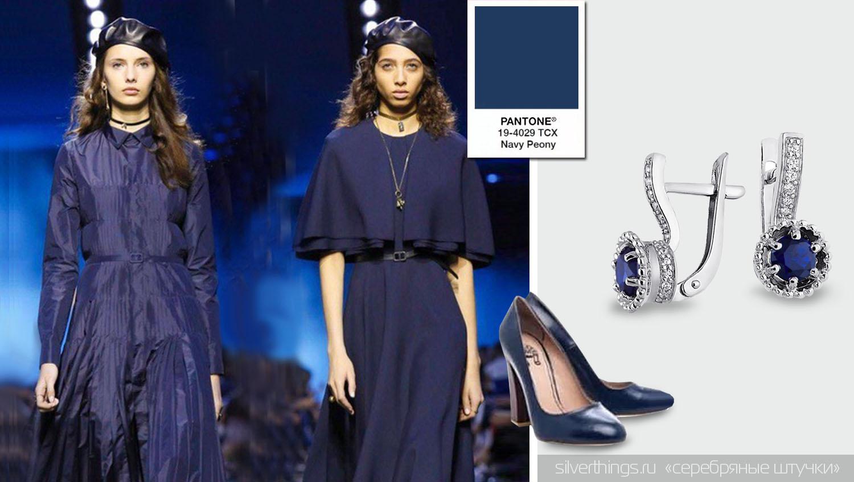 модный цвет 2019 navy neony темно синий