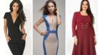 Как выглядеть стройной с помощью одежды
