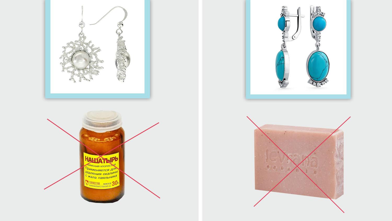 Как почистить жемчуг и бирюзу