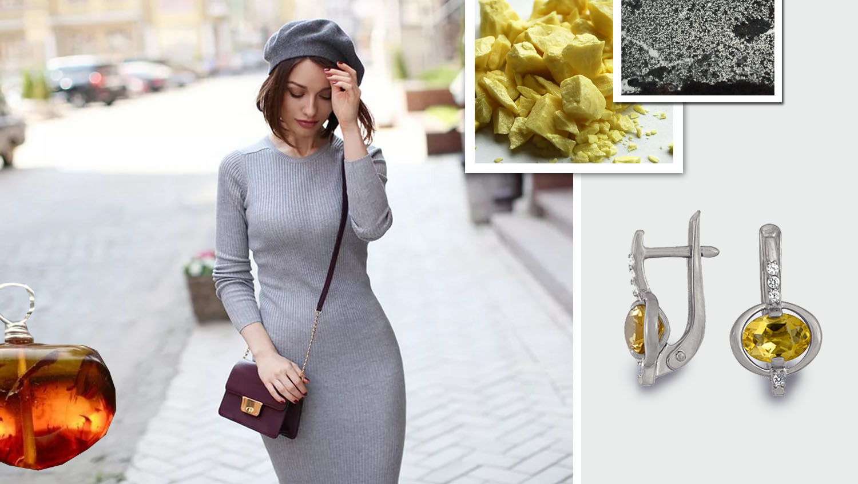 Самые популярные желтые полудрагоценные камни