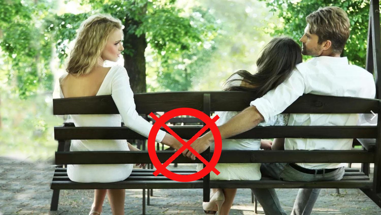 Чего не стоит делать для поиска мужа
