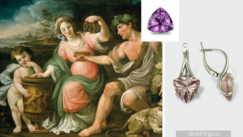 Сирикос и Аметия- легенда о аметисте