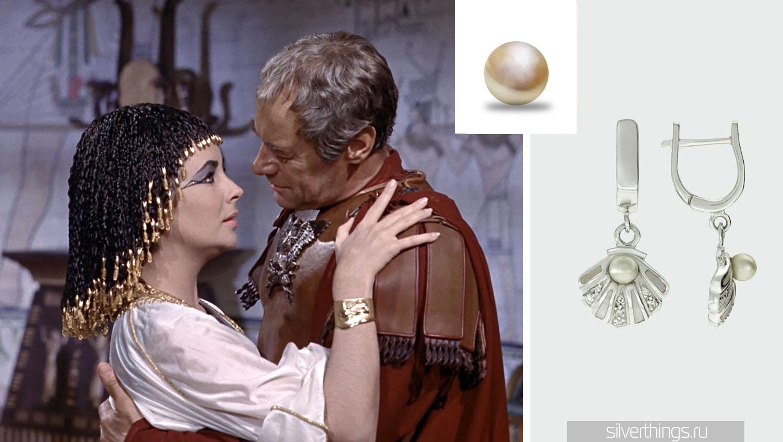 Великолепная Клеопатра и фокус с жемчужиной