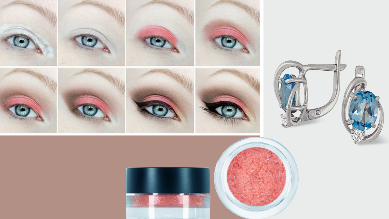 макияж и серьги для голубых глаз