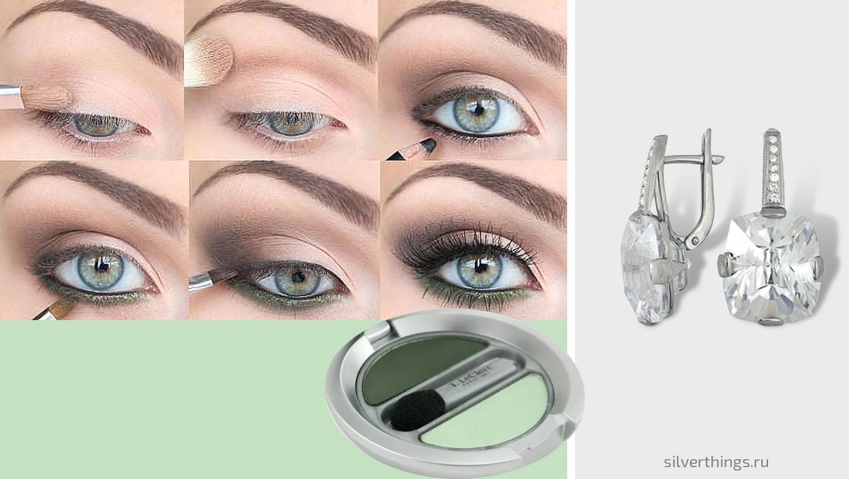 вечерний макияж делаем серые глаза выразительнее