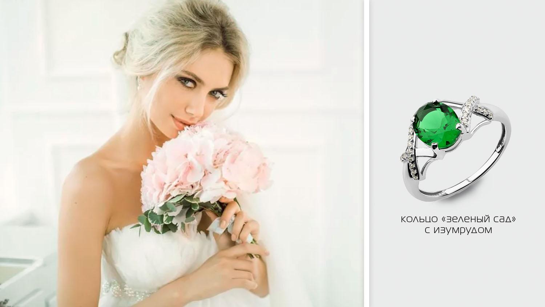 К чему сниться кольцо с зелеными камнями