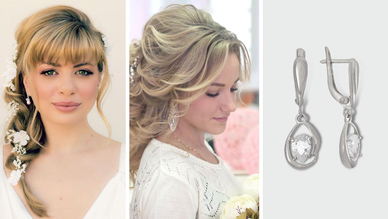 Прямоугольное лицо и свадебная укладка