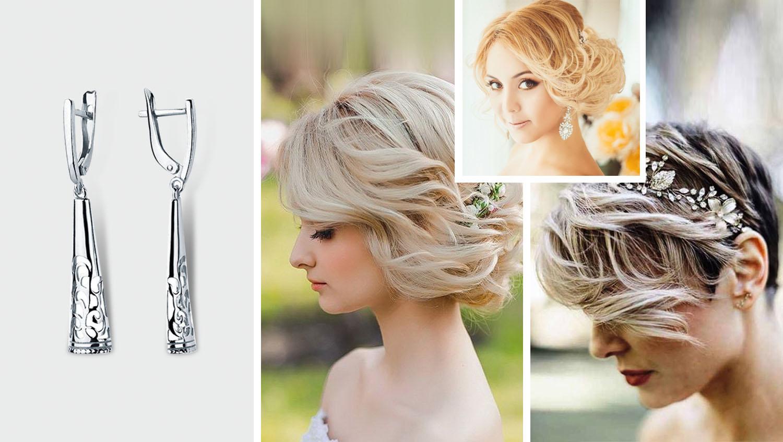 Свадебные укладки на короткие волосы